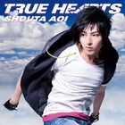 Aoi Shouta - TRUE HEARTS-CD