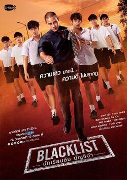 Blacklist The Series-2