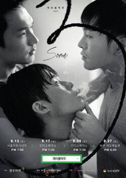 Gay Out Soon 3 Some