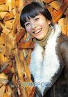 Kim Hye Na5