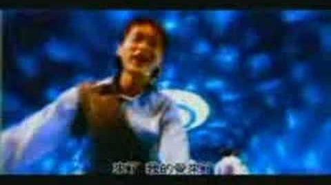 NRG MAKE LOVE MV