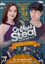 One Night Steal-4