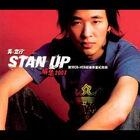Stanley Huang StanUpAlbum