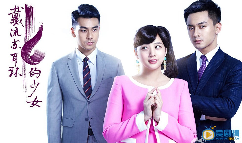Feather Earrings Chinese Drama Ep 1 Eng Sub - The Best