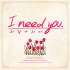 Zia- I Need You