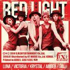 -Album- f(x) – Red Light