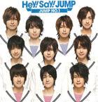 526px-Jumpn1