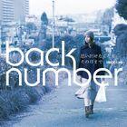 Back number - Omoidasenaku Naru Sono Hi Made (思い出せなくなるその日まで)