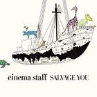 Cinema-staff SALVAGE-YOU jkt