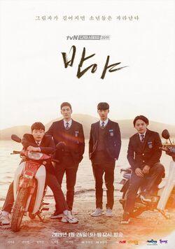Crumbling Friendship-tvN-2019-01