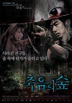 Dark-Forest-4-Horror-Tales-2006-K-Movie