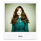 Fromm album 1