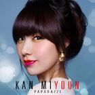 Kan Mi Youn-Paparazzi