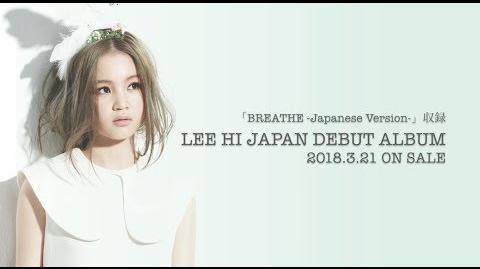 """LEE HI - """"BREATHE -Japanese Version-"""" M V"""