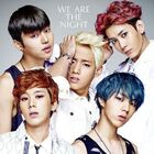 MYNAME - We Are the Night