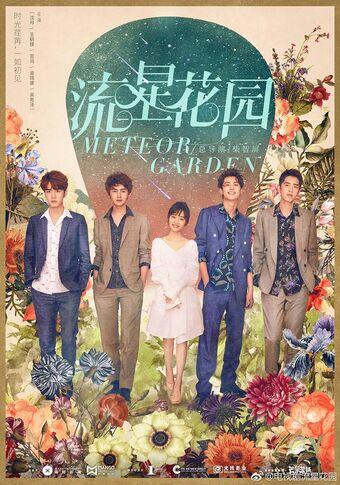 Meteor Garden (2018) | Wiki Drama | Fandom