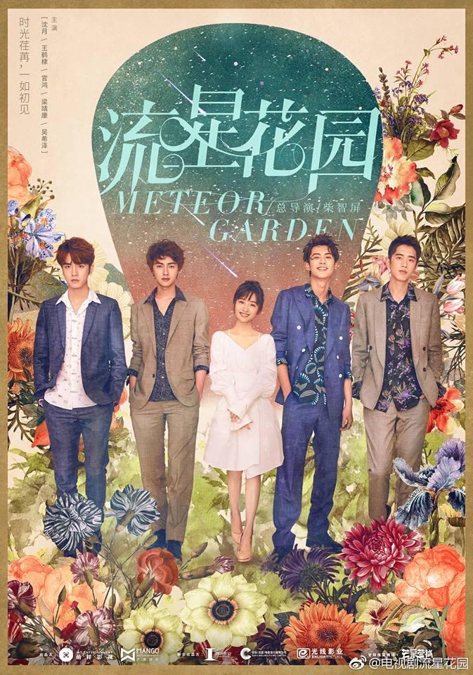 Meteor Garden (2018)-10
