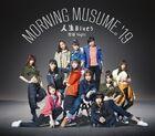 Morning Musume - Jinsei Blues - Seishun Night-CD