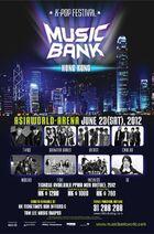 MusicBank2012