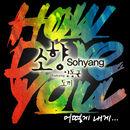 So Hyang - Fall in All in
