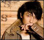 Tamaki Hiroshi2