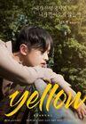 Yellow k-drama-2017-1