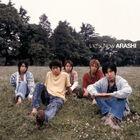 Arashi - Iza, Now