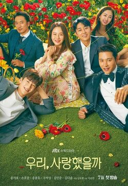 Did We Love-jTBC-2020-01
