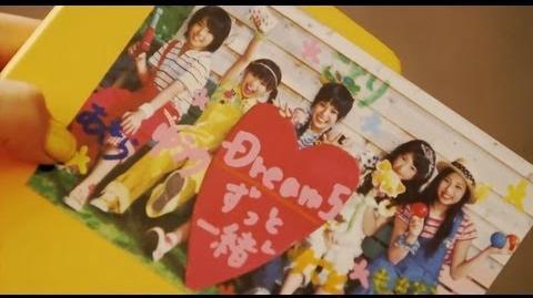 Dream5 We are Dreamer