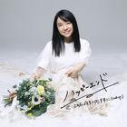 Kamishiraishi Mone - Happy End (ハッピーエンド)