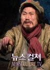 Kwon Chul002