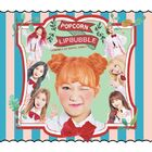 LIPBUBBLE 1ST Digital Single Album 'POPCORN'