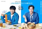 Let's Eat 3-tvN-2018-02