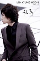 Min Kyung Hoon-DS-One Day