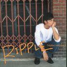 Tamaki Hiroshi - RIPPLE