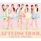 After School - Lady Luck Dilly Dally