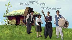 KyungSook'sFather