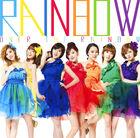 Rainbow - Over The Rainbow (CD Only)