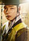The Joseon ShooterKBS22014-4