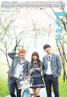 Who Are You - School 2015KBS22015-4