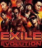 521px-EXILE EVOLUTION (CD2DVD)