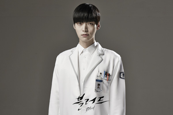 ahn jae hyun blood