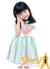 Choe Yoo Ri003