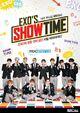 Show_Time#Temporada_1