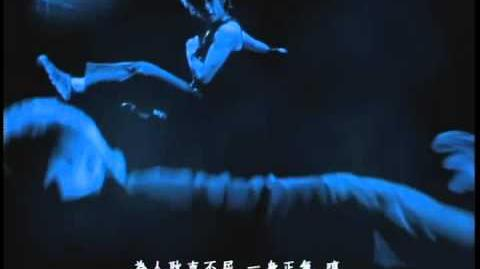 Jay Chou - Nunchucks