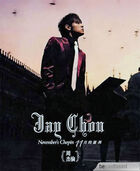 Jay Chou Cover 07