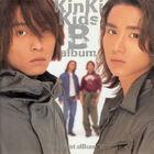 Kinki kids . B Album
