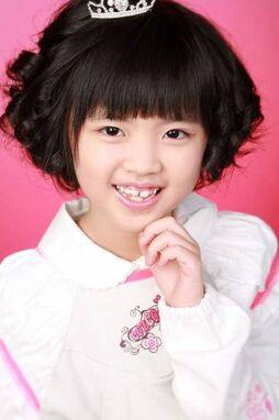 Lee Min Hee