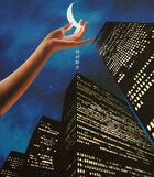 Mr.Children - Kimi ga Suki-CD