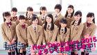SakuraGakuinSpring2015